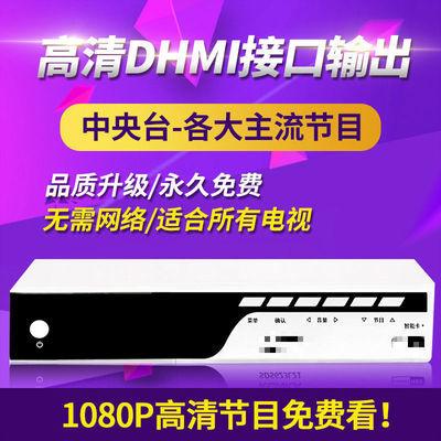 户户家用全套高清双模DTMB地波电视天线接收机家用卫视机顶盒盖通