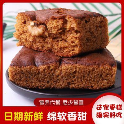 老北京红枣核桃枣糕蛋糕传统糕点早餐面包小吃零食整箱特价批发