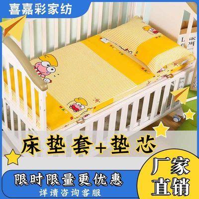 67013/儿童幼儿园床垫套60*120cm卡通加厚舒适柔软婴儿床70*135cm褥子套