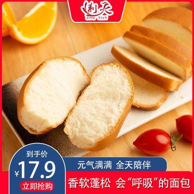 传统老式面包整箱松软面包零食手撕面包早餐面包代餐儿时面包
