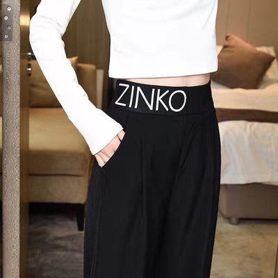 阔腿裤女夏天款女裤夏季2021新款高腰垂感休闲宽松直筒显瘦长裤女