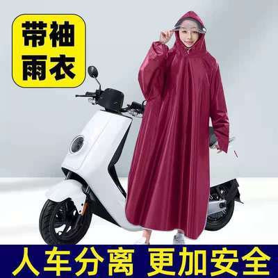 74722/带袖雨衣电动车自行车雨披防暴雨加大加厚单人男女雨衣电瓶车骑行