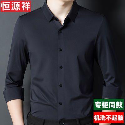 57243/恒源祥高档衬衫男长袖秋季新款中年爸爸休闲薄款冰丝垂感名牌衬衣