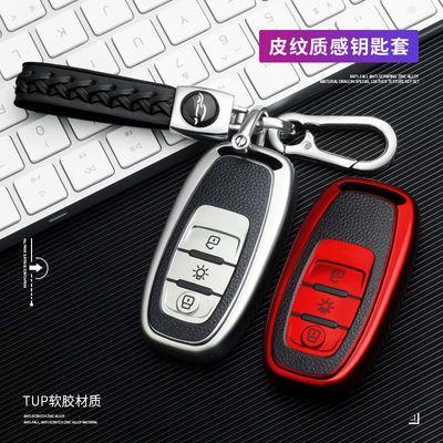 77003/一汽解放J7钥匙套2019款解放J7重卡豪华型汽车改装遥控保护钥匙包