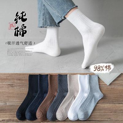 袜子男中筒袜春夏季潮流白色长筒运动篮球袜春秋纯棉防臭黑色长袜