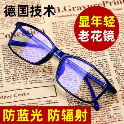 73004/老花眼眼镜德国高清技术中老年高档防辐射防蓝光时尚全框老花镜