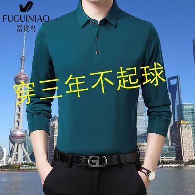 74005/富贵鸟春秋中年男士长袖T恤翻领透气新款潮流打底纯色上衣polo衫