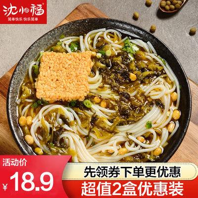 四川正宗老坛酸菜米线速食商用酸辣粉米粉方便面粉丝带调料盒装