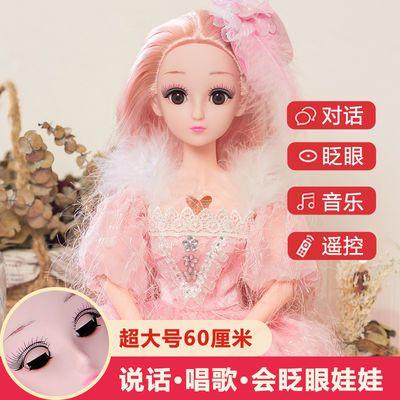 60厘米超大号智能芭比娃娃大套装网红公主女孩儿童生日礼物布玩具