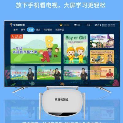 免费网络电视机顶盒家用有线高清电视电影无线wifi全网通播放器