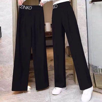 2021阔腿裤女夏天款女裤夏季新款高腰垂感休闲宽松直筒显瘦长裤女