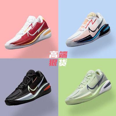 75857/纯原Air Zoom GT Cut 白红黄实战篮球鞋男女鞋气垫鞋 CZ0176-100