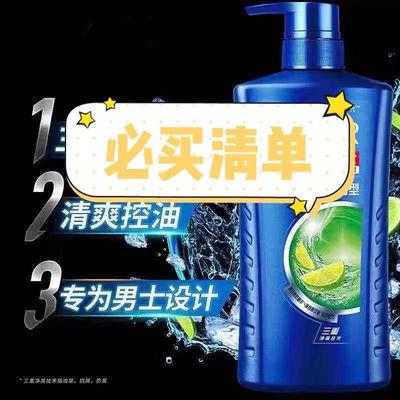 57715/去屑洗发露多效水润型去屑滋润养护大容量750ml