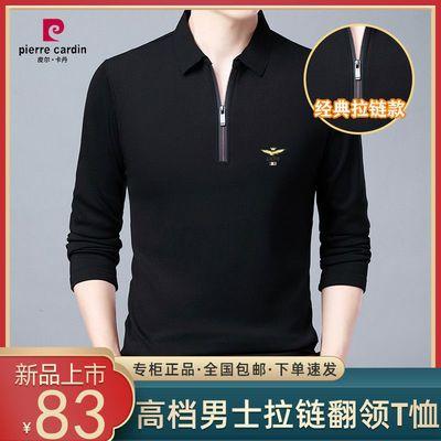 62656/皮尔卡丹春秋男士长袖t恤衫新款打底衣服上衣男体恤衫中年爸爸装