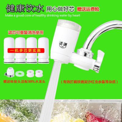 57303/滤源小精灵净水器家用水龙头直饮净化器厨房卫浴通用自来水过滤器