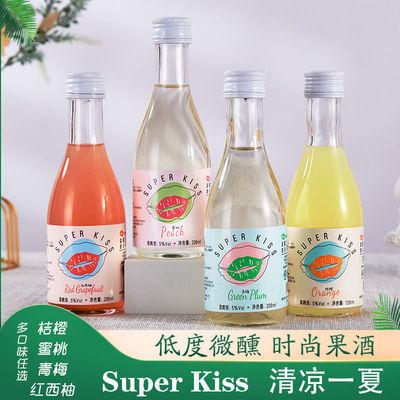 Super Kiss低度甜酒果味微醺少女水果发酵高颜值小瓶酒晚安酒
