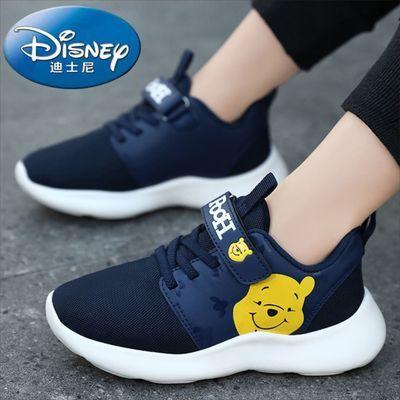 78746/迪士尼童鞋男童休闲鞋网面透气儿童运动鞋中大童防滑轻便跑步鞋子