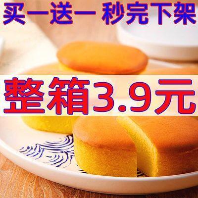 半熟芝士蛋糕整箱早餐小蛋糕面包吐司网红零食小面包休闲食品营养
