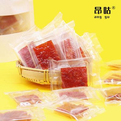 昂咕靖江猪肉脯小零食小吃散装肉铺猪肉干推荐网红休闲食品整箱
