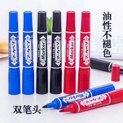 双头记号笔大头笔黑色粗笔大容量油性笔红批发速干防水不掉色耐用