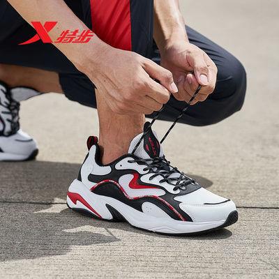 72407/特步男鞋休闲鞋2021秋季新款运动鞋男增高防滑老爹鞋880319326086