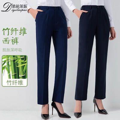 76027/第依莱派竹纤维夏季薄款黑色垂感西装裤女微弹显瘦职业女士西裤女