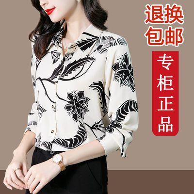 【原版正品】2021春秋新款长袖印花衬衫女士时尚显瘦百搭洋气上衣
