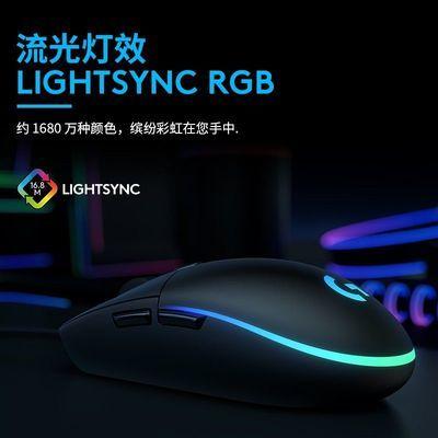 66184/罗技G102 有线游戏电竞鼠标 8000DPI RGB 绝地求生 吃鸡鼠标 二代