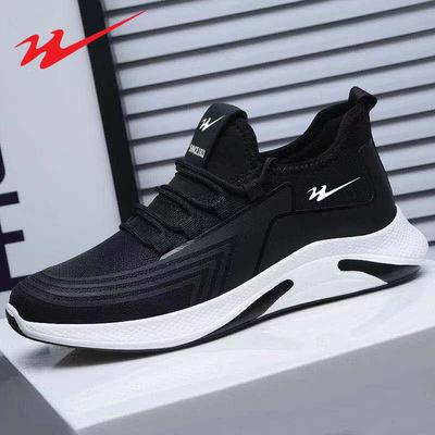 双星八特男鞋运动鞋男士秋季新款皮面休闲鞋黑色平底防水驾车男鞋
