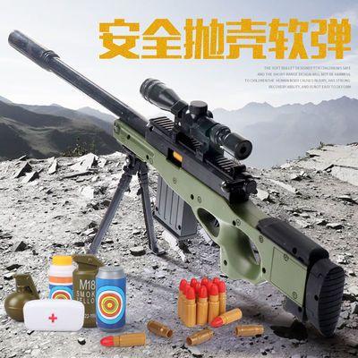 57664/awm98k儿童玩具枪抛壳软弹枪绝地求生和平精英吃鸡枪支男孩狙击枪