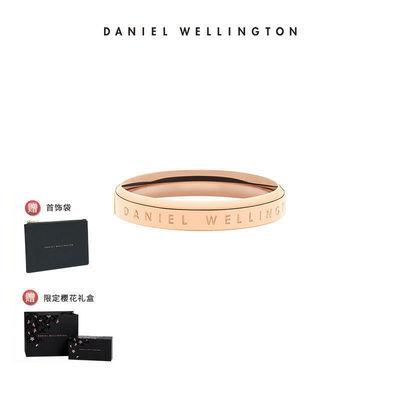 67262/DanielWellington丹尼尔惠灵顿官方 dw戒指男女情侣对戒 闺蜜指环