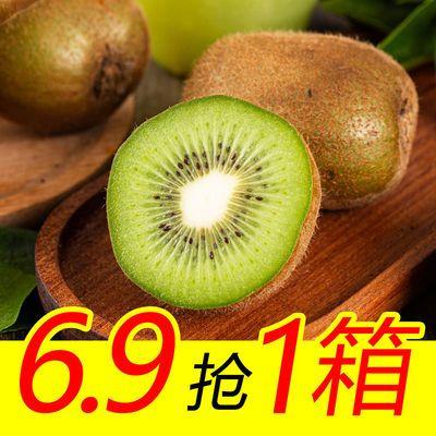 陕西绿心猕猴桃新鲜奇异果水果当季猕猴桃非红心黄心猕猴桃批发