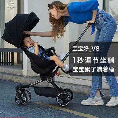 62097/宝宝好v8溜娃神器宝宝手推车v5轻便折叠简易双向推高景观遛娃神器