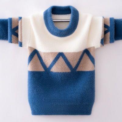 男童毛衣2021秋冬季新款水貂绒加厚套头针织衫儿童打底衫中大童