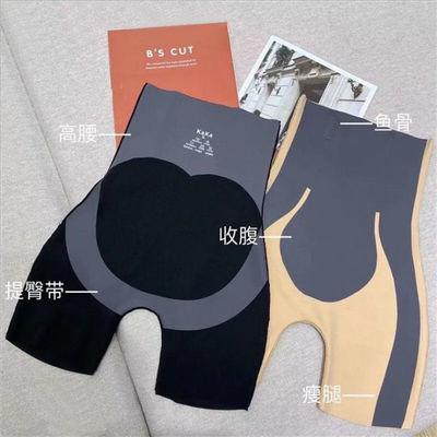 美体夏款女五分瘦身提臀塑形悬浮透气正版收腹裤