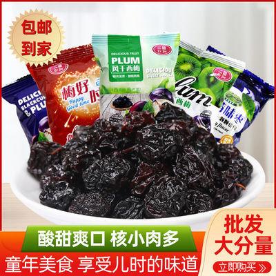 西西果梅酸梅话梅蜜饯果脯孕妇小吃网红怀旧零食独立包装批发