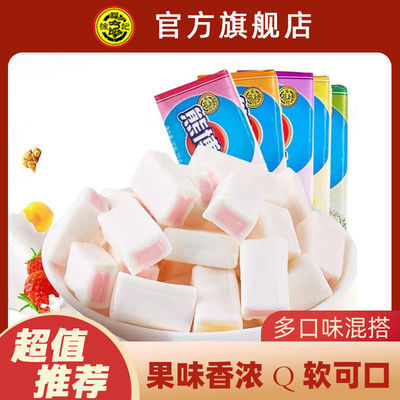 徐福记熊博士口嚼糖混合水果味果汁软糖果奶糖休闲食品多口味零食