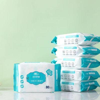婴儿湿巾纸80抽大包装批发一整箱手口专用纸巾小包成人女学生