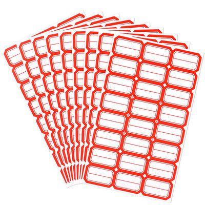 不干胶标签纸分类贴纸口取纸姓名贴纸自粘性口曲纸商品价格贴手写