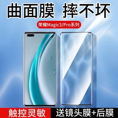 60173/荣耀magic3pro钢化膜华为魔术3手机膜全屏覆盖无白边曲面水凝贴膜