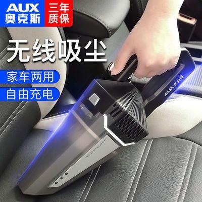 奥克斯车载吸尘器车用小型迷你手持有线充电强力大吸力汽车