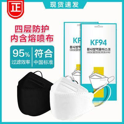 一次性口罩批发韩式kf94口罩高颜值3D立体鱼嘴无纺布男女透气网红