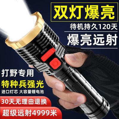LED手电筒强光可充电家用耐用野外超亮迷你小型便携手提式手电筒