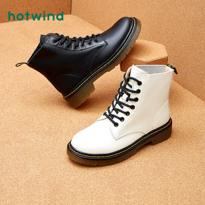 热风马丁靴女冬季新款潮流学生韩版百搭时尚英伦风机车靴休闲短靴