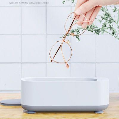 超声波眼镜清洗器同款声波马达震动清洗器首饰手表化妆刷清洗机