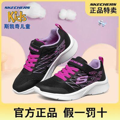 Skechers斯凯奇童鞋女童透气休闲鞋时尚魔术贴跑步运动鞋302468L