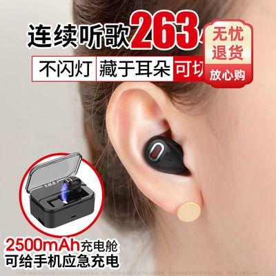 76213/隐形蓝牙耳机无线单耳运动耳塞式微型开车迷你超小型男女安卓