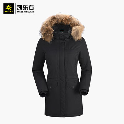 71004/凯乐石羽绒服女工装款毛领户外运动抗寒加厚保暖防寒服 KG320179