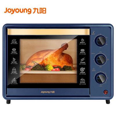 92883/适用九阳KX32-V2171电烤箱家用多功能32L烘焙定时控温电烤炉礼品