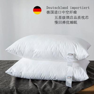 希尔顿酒店五星级枕头芯成人护颈助眠羽丝绒高档全棉枕头单人一只